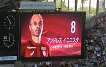 アンドレス・イニエスタ選手見参 @ ノエビアスタジアム神戸7/22