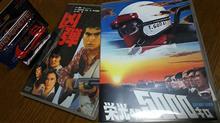 #石原 つながりで久々に #DVD 三昧♡@「 #凶弾 」&「 #栄光への5000キロ 」…両方とも #実話 ベースだし #カーアクション がたまんないですな♡♡