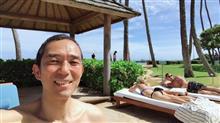 ハワイに行ってました。