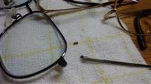 眼鏡修理が舞い込んできた(-(エ)-)く (=(エ)=)や (>(エ)<)しー!!