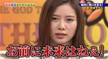 徒然と・・・・ 自宅なぅ! 2018/7/25
