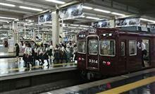 暑いけど阪急電車に逢いに行きました。 それと乃木坂病  その2