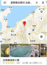 標高2100mにある温泉
