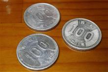 昔の100円銀貨