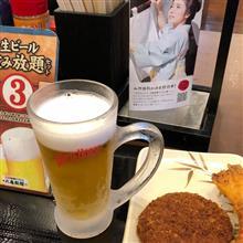◆30分1本勝負。。。丸亀製麺で初チャレンジ