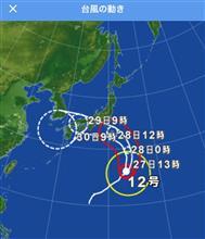 今年のイベント目白押し(*≧∀≦*)  そして台風の進路見たことないヽ(´o`;   〜86Style大丈夫か?〜