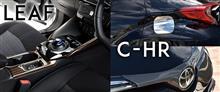 C-HR/LEAFに新商品!C-HRは数量限定カラーも!