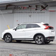エクリプスクロス DUALIST EXマフラー 製品化決定!そして2WD車の車両を探しております!