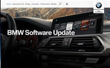 iDriveソフトウェア・アップデート