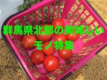 ▼【動画】2018 7月 群馬県北部旅行で食べたモノ