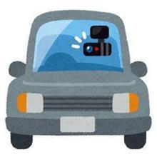 様々なドラレコに駐車監視モード追加できます♪