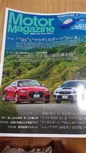 アウディA3→S3 orz(ガッカリ・・・)