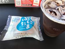 Yamazakiぷにたま【ミルク】 …カロリーが変わりました