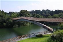 三重・亀山のサンシャインブリッジを訪ねました。
