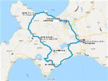 北海道帰省&温泉旅行