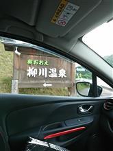 柳川温泉です❕