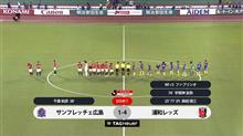 2018 J1 第18節 広島戦(A)