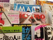 1年半前の月刊誌が置かれたままのコンビニ