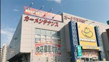 7月28日~29日YH大宮バイパス店2日目始まります!