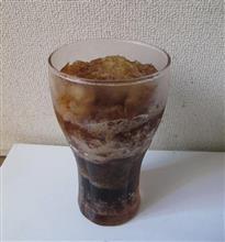 自宅で作る アイスコールド コカ・コーラ