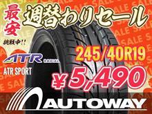 人気のスポーティストリートタイヤATR SPORT by AUTOWAY