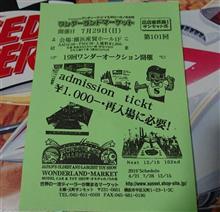 ★異国情緒漂う横浜へ!第101回ワンダーランドマーケットに行って参りました♪