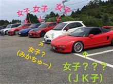 箱根ツーリング 参加車両