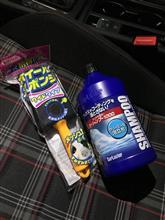 台風一過、西日本の方には申し訳ないけど洗車