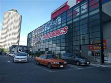 スーパーオートバックス東雲店の閉店セール