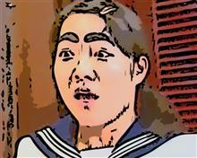 ついにイモトアヤコがイッテQで「安室奈美恵」と初対面!感動したの声