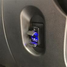 USB電源ポート(2ポート 2.1A) 追加