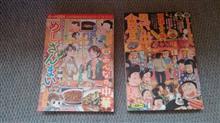 毎度お馴染み奇数月の『思い出食堂シリーズ』&『めしざんまい』の発売日です。