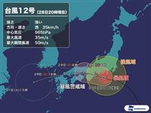 逆向き台風12号