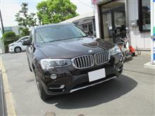 BMW X3 にも最強のクリフォードセキュリティ!