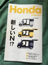 ▼Honda Magazine