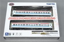 トミーテック 鉄道コレクション JR105系 新製車 宇部・小野田線2両セット