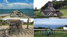 【自転車】私が自転車に乗り始めたきっかけ。