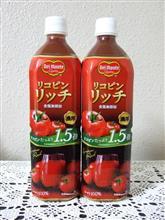 デルモンテ リコピンリッチ(トマト飲料)