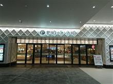 熊本脱出のつもりがもう一泊。 悔しいから駅前でドカ食い。