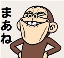 シュアラスター信者のオイラに(^o^)/