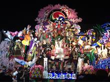 八戸三社大祭開幕!