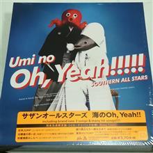 海のOh,Yeah!!