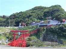 久しぶり 元乃隅稲成神社行きました。