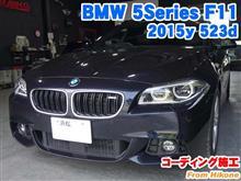 BMW 5シリーズツーリング(F11) コーディング施工