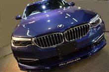 スポーツカーの性能を兼ね備えたツーリングワゴン アルピナB5のガラスコーティング【リボルト湘南】