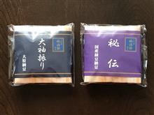 日本一高級な納豆
