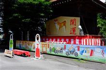初夏のツーリング・バイク神社と日光霧降高原