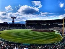 第100回記念全国高校野球甲子園大会