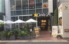東京でCarl's Jrレストランを発見