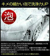 洗車モニターはお任せ下さい(`・ω・´)ゞ